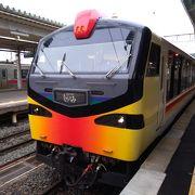 JRの数ある観光列車の代表格