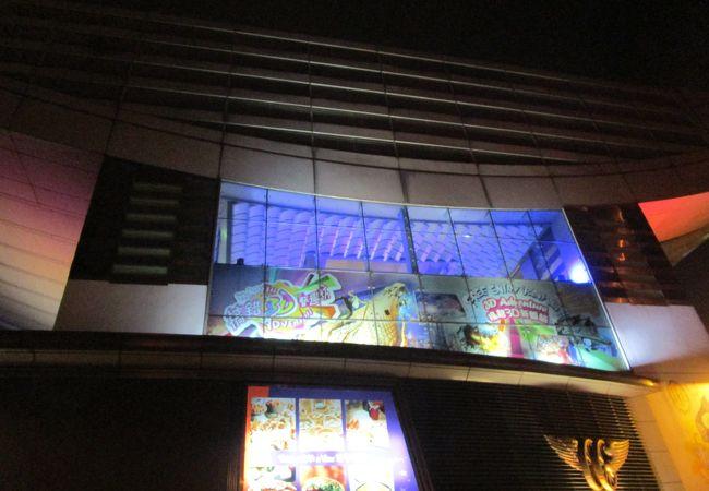ピーク ギャレリア (山頂廣場)
