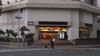 ハワイアン カジュアル バイ ABCストア