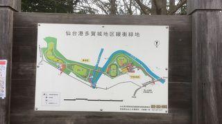 多賀城地区緩衝緑地公園