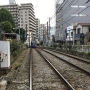 いまだに残る 都区内のチンチン電車。