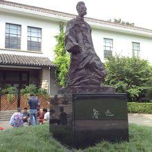 魯迅紀念館