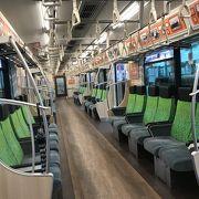 東急大井町線目立つオレンジ色車両、なんと座席指定席だって