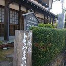 赤坂休憩所(よらまいかん)
