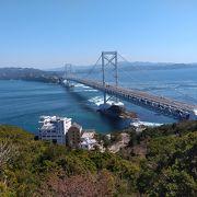 淡路島と徳島を結ぶ橋