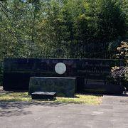 発明王エジソンの石碑