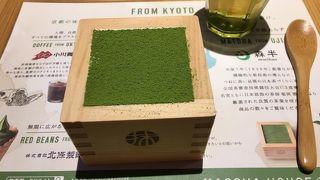 京都の古民家