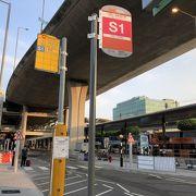 空港から街まではS1がお値打ち