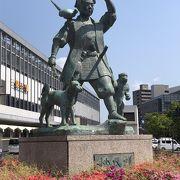 岡山のシンボル