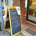 写真:レオニダス 浅草雷門店 カフェリオン
