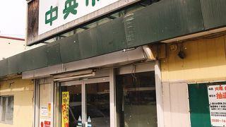 小樽中央市場