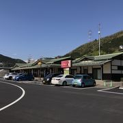 道の駅美並:長良川のほとりに