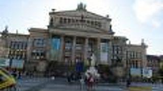 コンツェルトハウス ベルリン