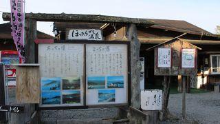 ご来光と富士山、Wでありがたい気分に♪