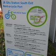 岐阜駅から金華山へ行くのにも便利なレンタサイクル!!