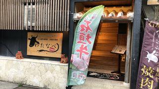 石垣牛の焼肉屋