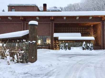 ニセコ 別荘