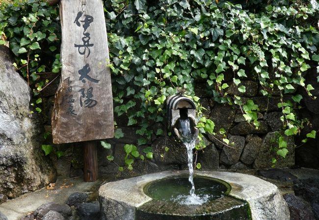 下田温泉 (静岡県)