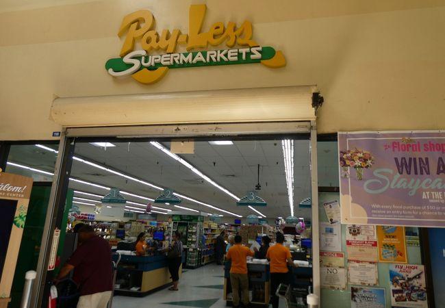 生鮮食料品からお総菜売り場まで・・・・