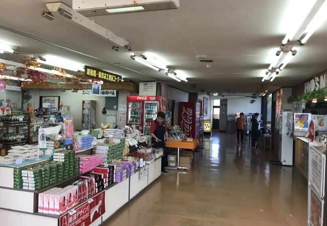 弥彦山ロープウェイ第5売店