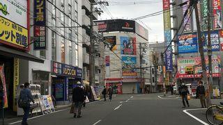 日本橋筋西通商店街 (オタロード)