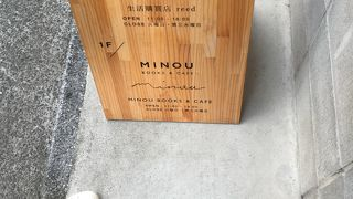 MINOU BOOKS & CAFE