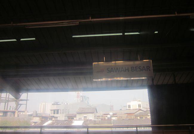 サワブサール駅
