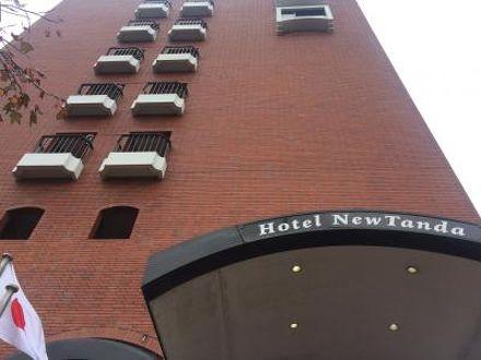 ホテルニュータンダ 写真
