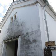 150年ほど前に建てられた蔵を利用した「久家の大蔵」