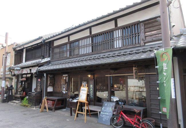 農民カフェ 大分臼杵店