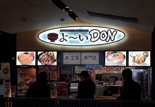 よ~いDON Pasar羽生店