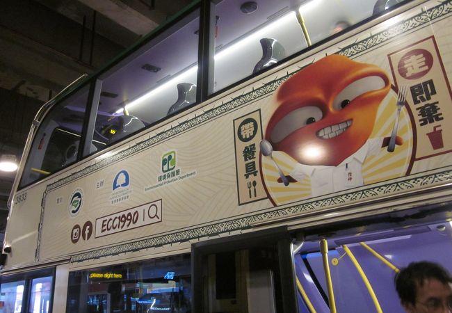 中環(交易廣場)巴士総站