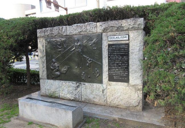 公園の中には瀧廉太郎終焉の地を示す碑や、フランシスザビエルの像などもあって歴史が学べます。