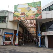 石垣を代表する商店街