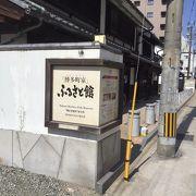 櫛田神社の近くにあります