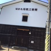 博多の工芸品について見れます
