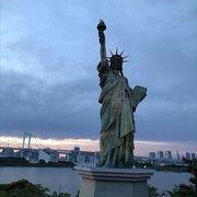 ニューヨークの自由の女神を思い出せてくれました、少し小さい目ですが、景色としては最高でした。