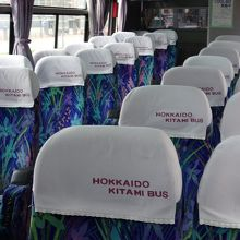 北海道北見バス