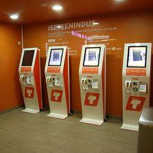 Luxの無人券売機。直感的に操作できます。