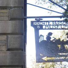 ブロンテ博物館