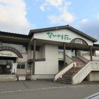 東八幡平温泉 なかやま荘 写真