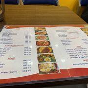 安くておいしいインド料理