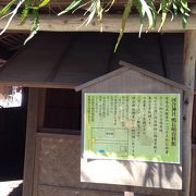 下鴨神社の摂社