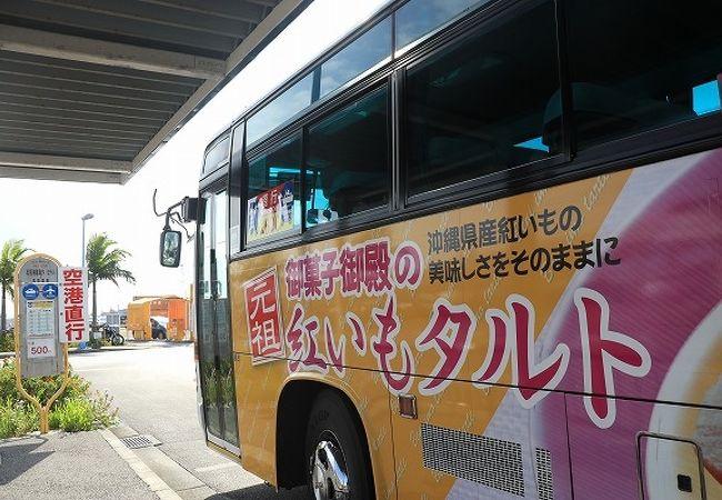 石垣空港~離島ターミナル間のバスが安い
