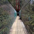 写真:かりがね橋