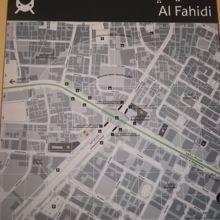 アル ファヒーディ駅