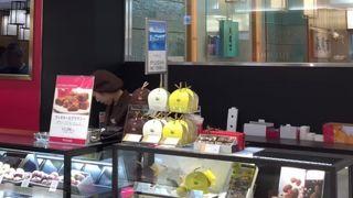 ヴィタメール 新宿小田急店