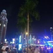 旧九龍駅時計台