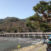 桂川に架かる橋
