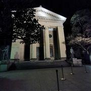 倉敷美観地区 大原美術館